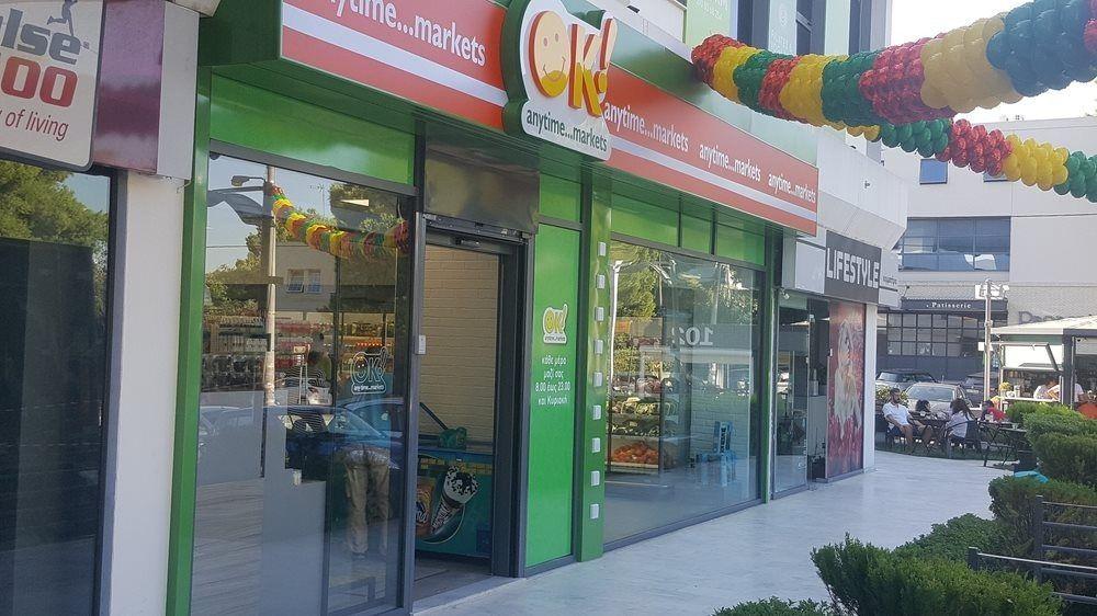 Νέο κατάστημα για την OK! Anytime Markets στη Νέα Ερυθραία