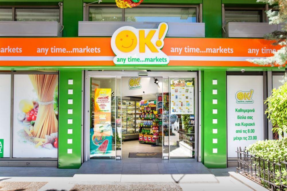 Νέα καταστήματα σε Γλυφάδα και Καισαριανή και ανακαίνιση στον Κολωνό