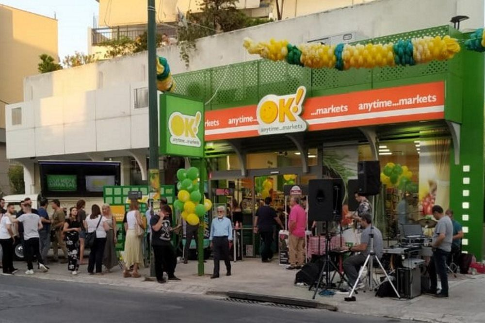 Νέο κατάστημα στο Χαλάνδρι