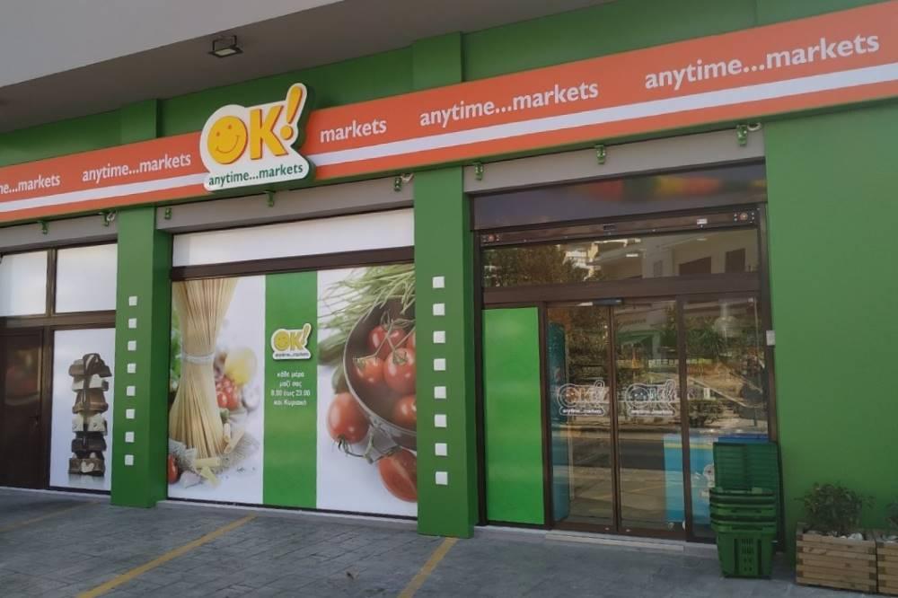 Νέο κατάστημα για τα OK! Anytime Markets στο Π. Φάληρο
