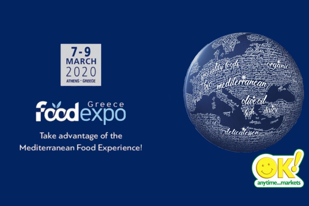 Τα ΟΚ! Anytime Markets συμμετέχουν στη διεθνή έκθεση Food Expo 2020