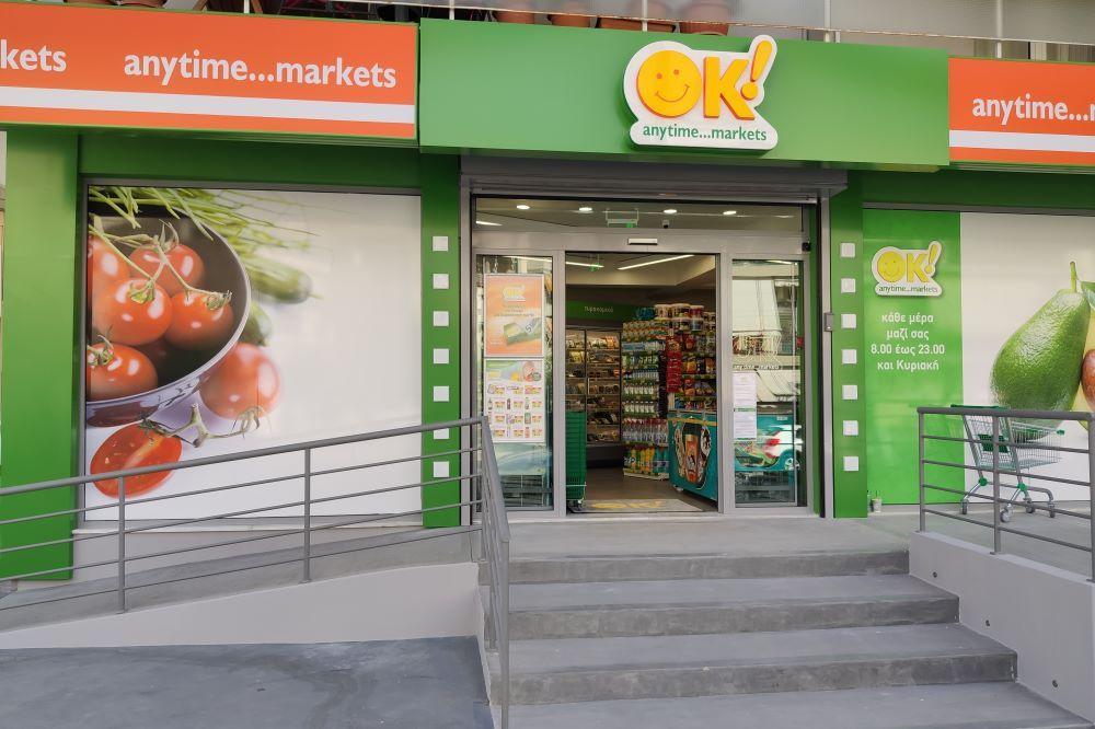 Νέο κατάστημα στον Κορυδαλλό