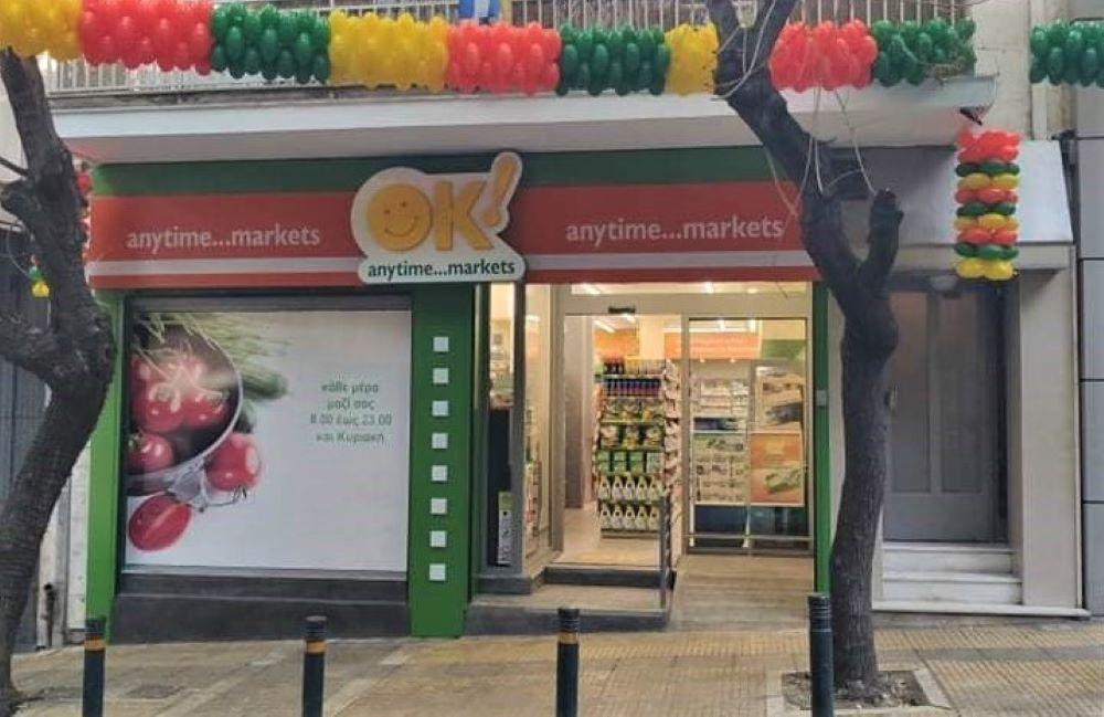 Νέο κατάστημα στο Παγκράτι