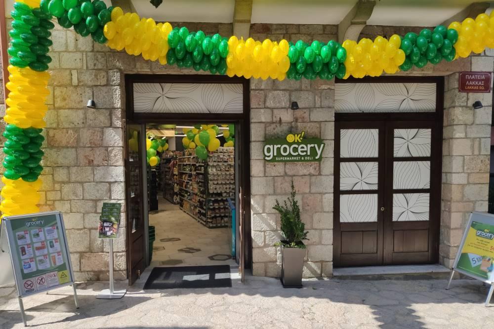 Τα ΟΚ! Anytime Markets επεκτείνουν το δίκτυο τους με το νέο κατάστημα OK The Grocery Store στην Αράχωβα