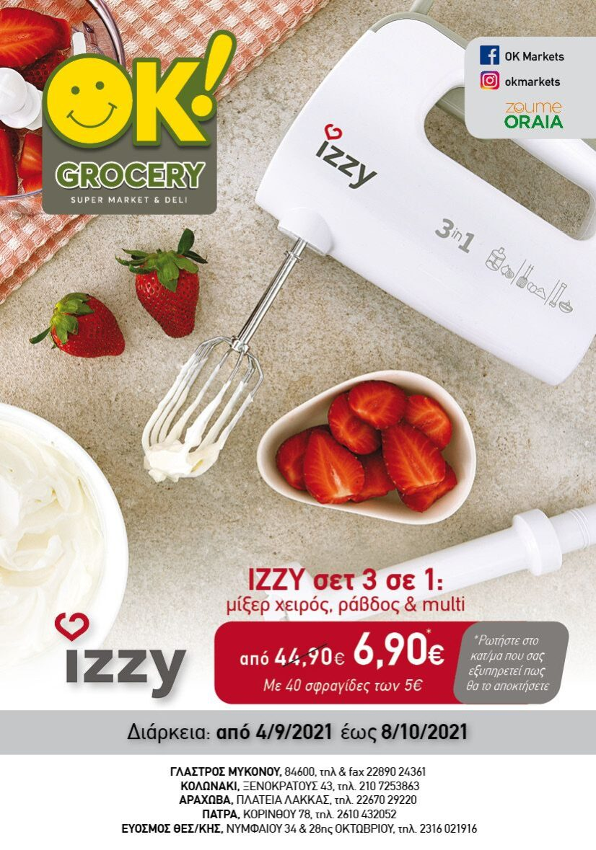 GROCERY_IZZY MIXER_4SEL1